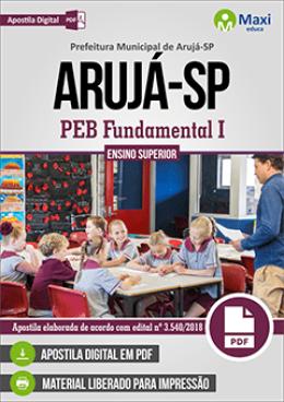 PEB Fundamental I