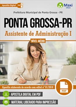 Assistente de Administração I