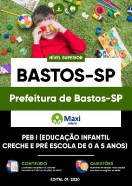PEB I (Educação Infantil – Creche e Pré Escola de 0 a 5 Anos)