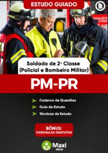 Concurso da Polícia Militar do Paraná - PM-PR
