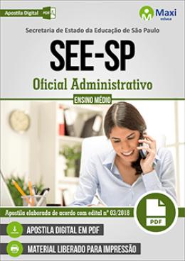Oficial Administrativo