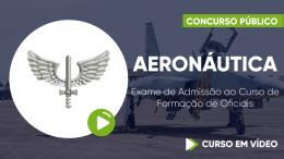 CFO Aviadores, Infantaria e Intendentes